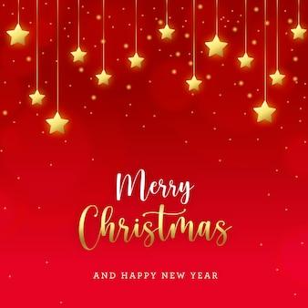 황금 별 메리 크리스마스 인사말 카드