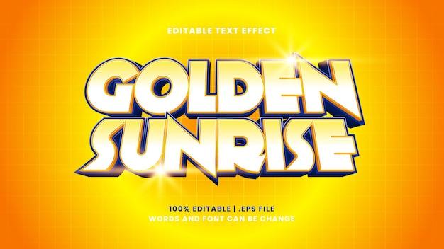 Редактируемый текстовый эффект золотой восход солнца в современном 3d стиле