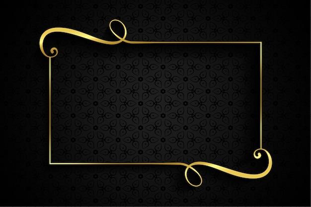 어두운 배경에 텍스트 공간에 황금 소용돌이 프레임