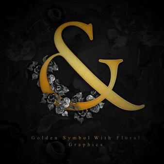 黄金のシンボルと水彩の花の背景