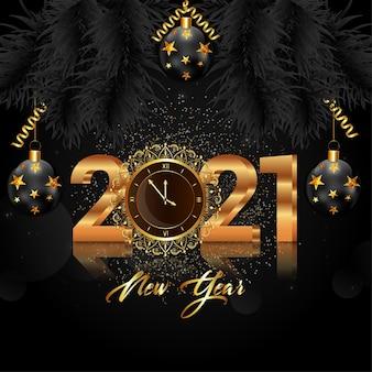 Golden text 2021 celebration