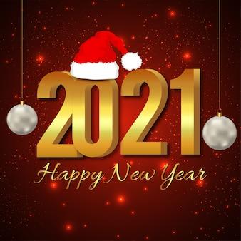 新年のお祝いのための黄金のテキスト効果