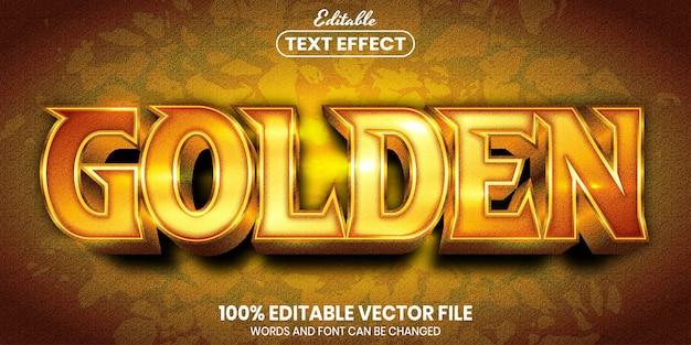 황금색 텍스트, 글꼴 스타일 편집 가능한 텍스트 효과