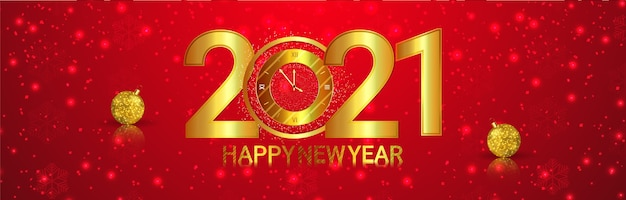 새해 복 많이 받으세요 2021 골든 텍스트