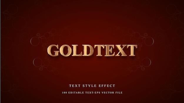 古典的な概念ベクトルepsテンプレートと黄金のテキストスタイルの効果