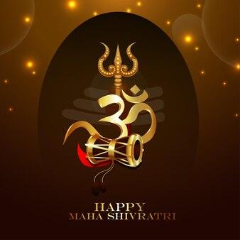 Golden trishul of lor shiva for happy maha shivratri