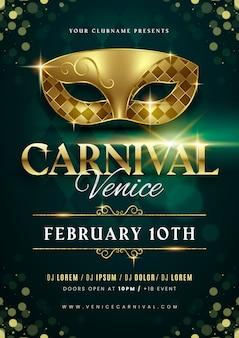 Плакат для вечеринки с карнавальной маской в золотой венеции