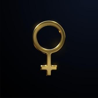 黒の背景に分離された黄金の金星のサイン