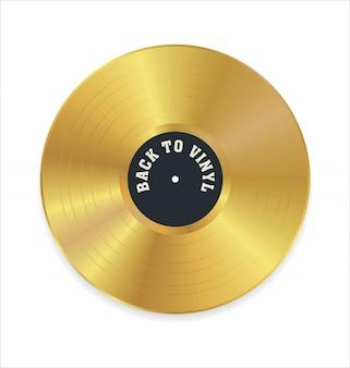 황금 비닐 레코드