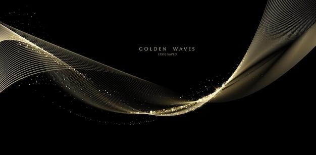黄金の波の背景高級ゴールドライン