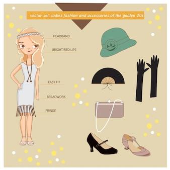 Векторный набор леди моды и аксессуаров golden20s