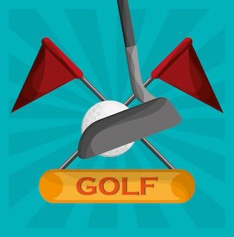 골프 클럽 공 및 깃발 상징