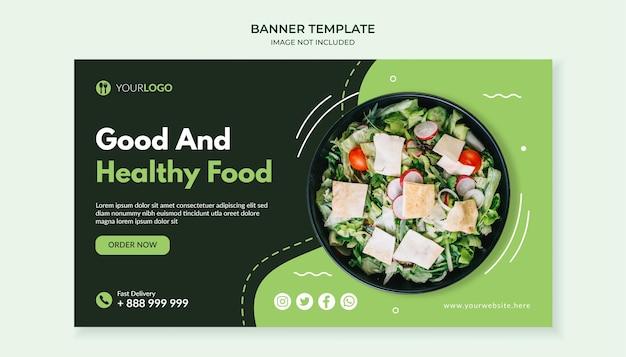 Шаблон баннера хорошей и здоровой пищи