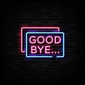 さようならネオンサイン、ネオンスタイル