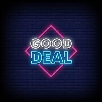 Good deal неоновые вывески стиль текст