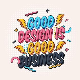 良いデザインとビジネスの有名な引用レタリングポスター