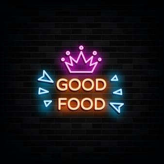 おいしい食べ物ネオンサインデザインテンプレートネオンスタイル