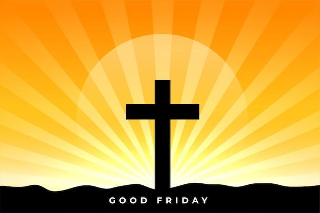 십자가와 태양 광선으로 좋은 금요일 축복
