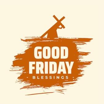 십자가를 들고 예수님과 좋은 금요일 축복 배경