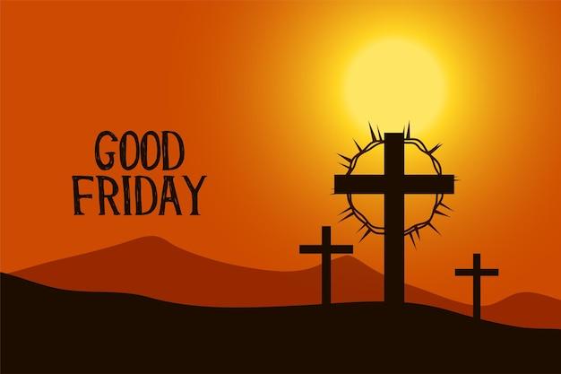 좋은 금요일 십자가 일몰 장면 인사말 카드