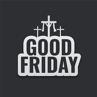 십자가 기호로 좋은 금요일 포스터