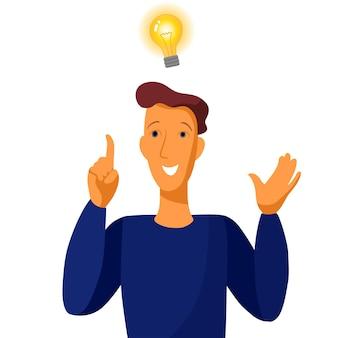 Good idea. portrait of the man with a light bulb