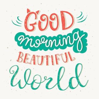 Цитата надписи «доброе утро, прекрасный мир»