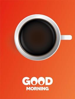 Доброе утро. перерыв на кофе. плакат