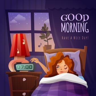 Доброе утро дизайн композиции