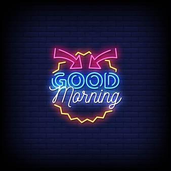 Доброе утро неоновые вывески стиль текста