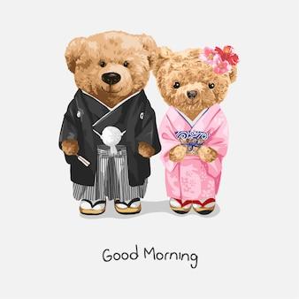 Доброе утро лозунг с медвежьей куклой пара в традиционном японском костюме вектор illustratioin