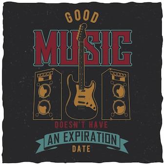 Хороший музыкальный плакат с гитарой в центре