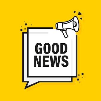 Хорошие новости мегафон желтый баннер в стиле 3d. громкоговоритель. иллюстрация.