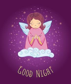 좋은 밤 천사