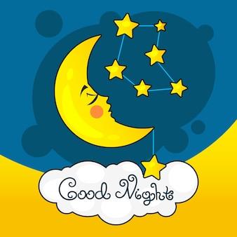 달과 별이 있는 좋은 밤 카드