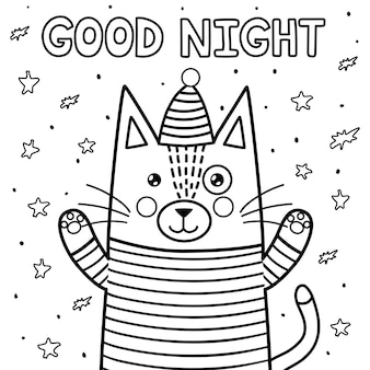 Good night coloring page with a funny cat. sweet dreams vector illustration