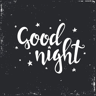 Спокойной ночи текст в рисованной