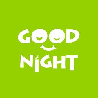 書道のスタイルで書かれた良い夜の言葉でベクトル図