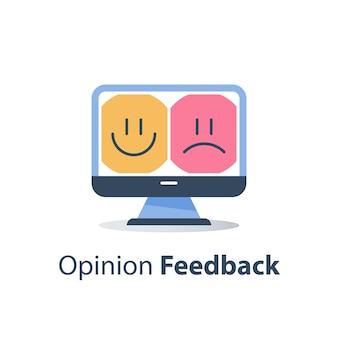 모니터에 좋은 또는 나쁜 감정 고객
