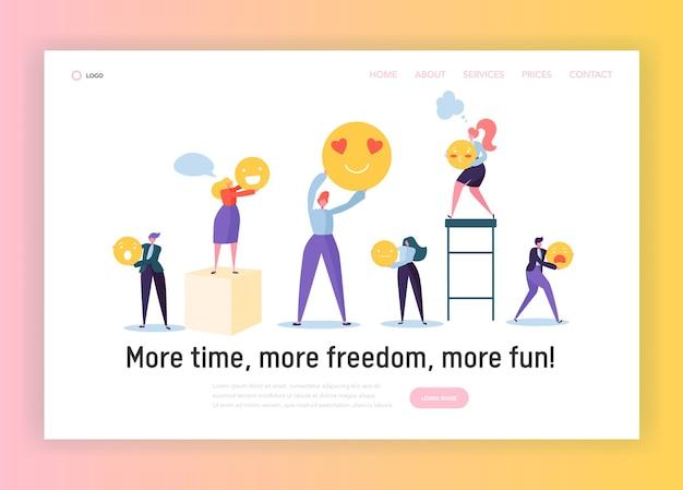 優れたチームワーク組織のコンセプトランディングページ。手にスマイリーを保持している面白い男性と女性のキャラクター。 happy business manager peoplewebサイトまたはwebページ。フラット漫画ベクトルイラスト