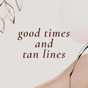 良い時代と日焼けライン水彩メンフィスパターンソーシャルテンプレート