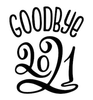 Прощай, 2021 год. рука каллиграфические надписи цитата. черный цвет. вектор изолированных фраза. шаблон как поздравительная открытка, плакат, баннер. новогодняя концепция.