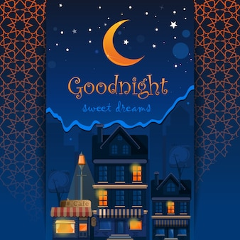 Goodnight and sweet dreams illustration