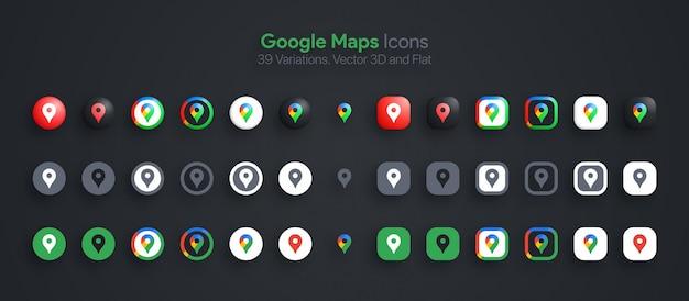 Google 지도 아이콘은 현대적인 3d 및 평면을 다양한 변형으로 설정합니다.