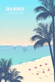 Великолепный морской пейзаж с силуэтами пальм, песчаный пляж, розовые зонтики и парусные яхты, плавающие в океане.