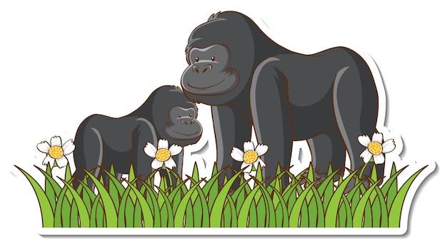 고릴라 엄마와 아기 스티커
