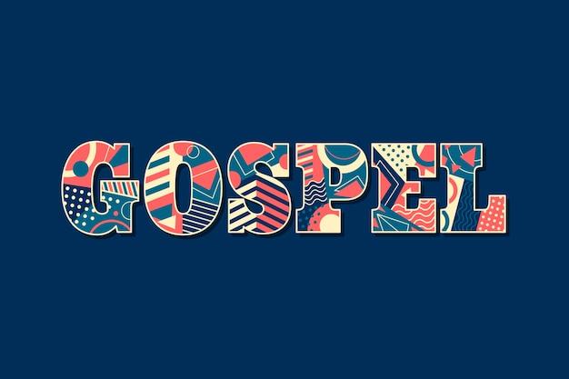 福音の言葉の概念