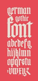 ゴシック様式のアルファベット。中世ラテン文字、古代ゲルマンスタイル