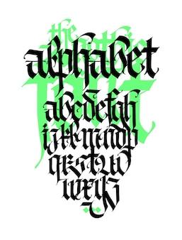 白い背景の上のゴシックベクトル小文字