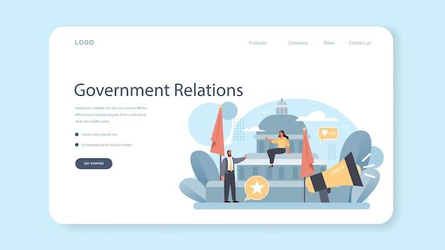 政府のprwebバナーまたはランディングページ。政党または政治機関の行政および昇進。有権者の建物との前向きな関係。フラットベクトル図